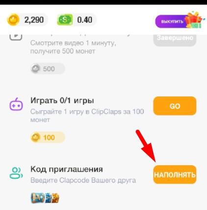 mobilnye-prilozheniya-dlya-zarabotka
