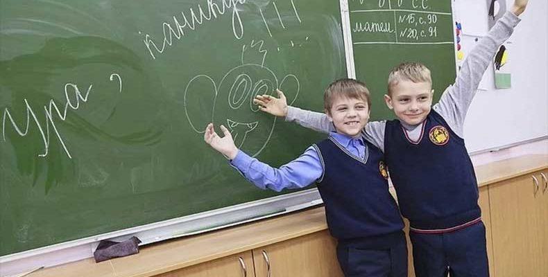 kogda-nachnutsya-osennie-kanikuly-u-shkolnikov-v-2021-godu