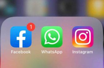 pochemu-segodnya-ne-rabotaet-instagram-whatsapp-i-fejsbuk