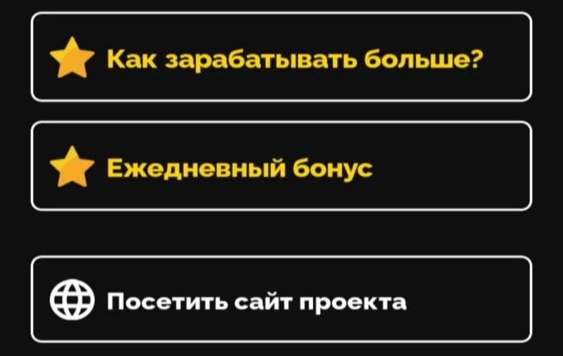 proxylite-otzyvy